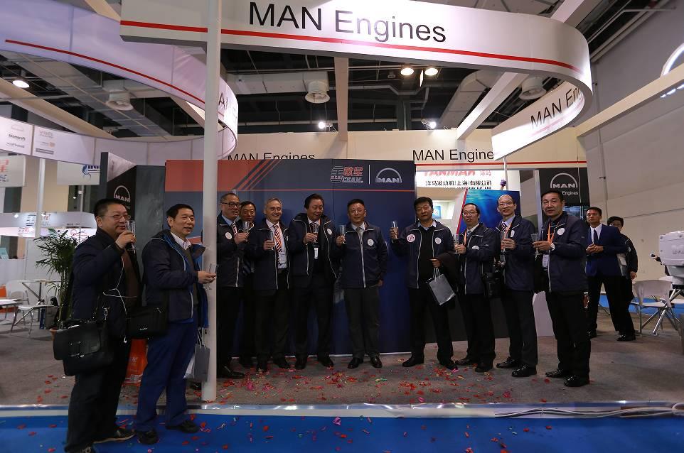 盛大揭幕 2016上海国际商用及公务船舶展览会与11月29日上午盛大揭幕! 3731c31ece65c2c4c4c4d18c66f10801.jpg