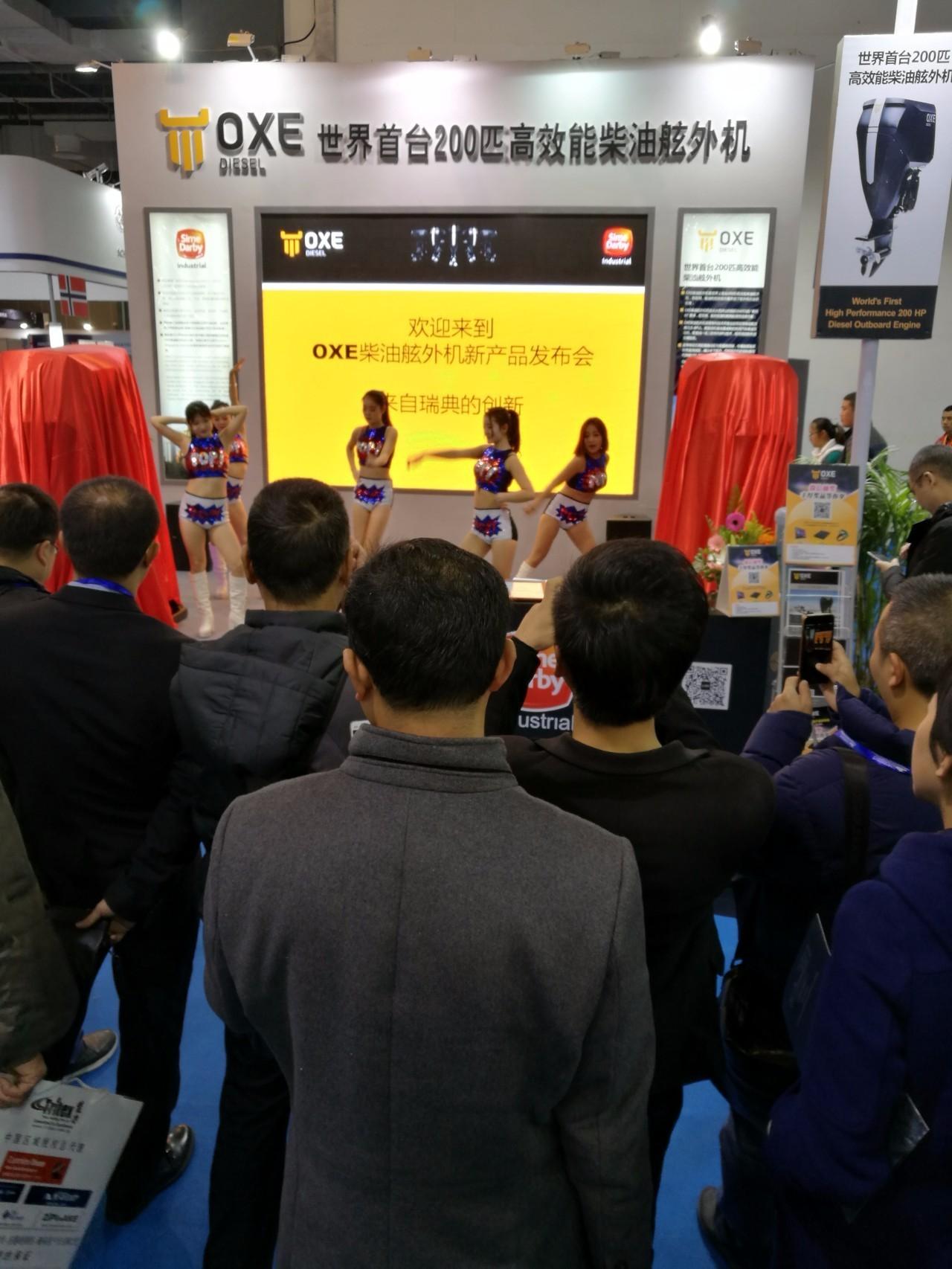 盛大揭幕 2016上海国际商用及公务船舶展览会与11月29日上午盛大揭幕! ec474289da6cf490e62c12af93d535cd.jpg