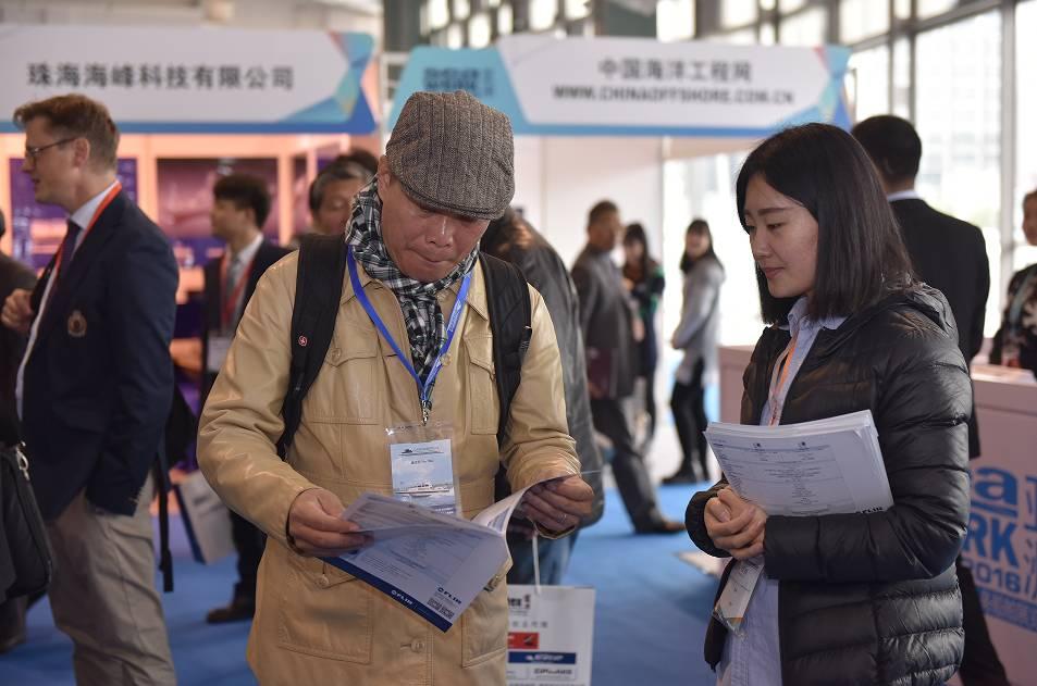 盛大揭幕 2016上海国际商用及公务船舶展览会与11月29日上午盛大揭幕! 46a9ba244672f3859ecff18066b64de5.jpg