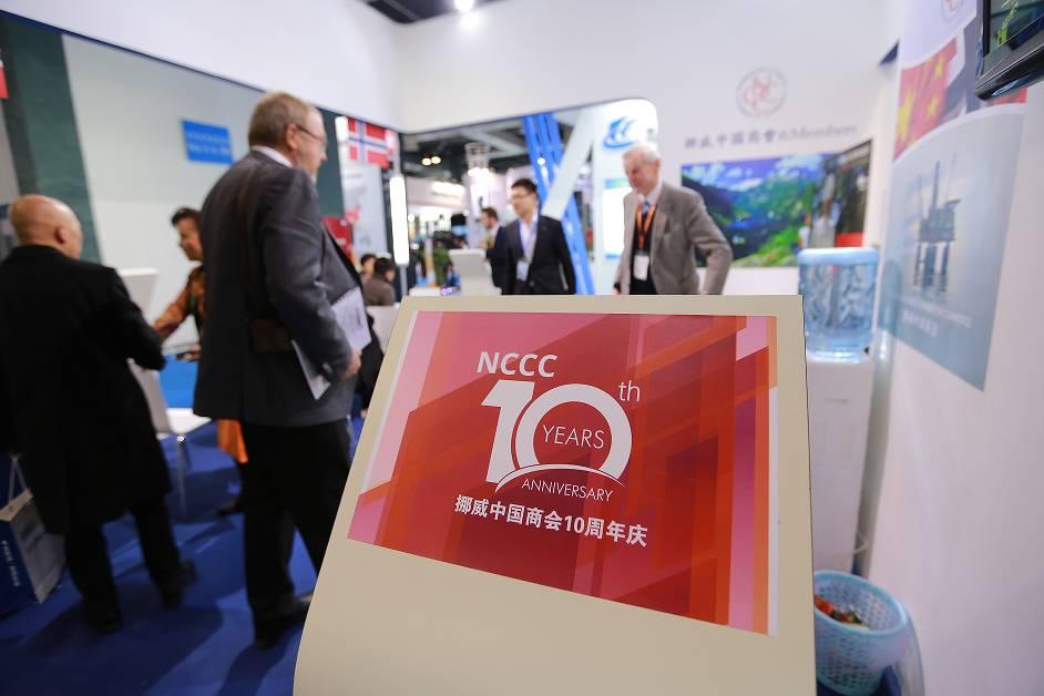 盛大揭幕 2016上海国际商用及公务船舶展览会与11月29日上午盛大揭幕! bd44c426b0478786d11684dbbd732687.jpg