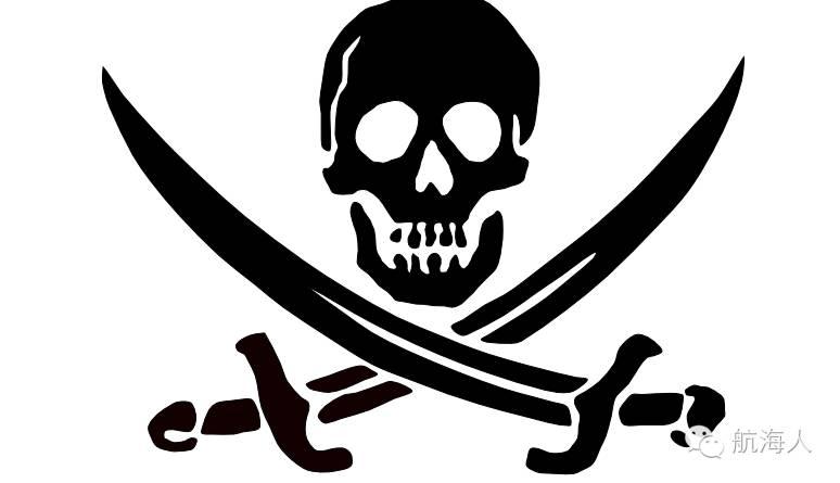 航海的朋友,墨西哥湾有海盗,海盗 航海的朋友请注意!墨西哥湾有海盗出没!两船遭袭 0e240ca67ebecdb0c442143c262cbd5d.jpg