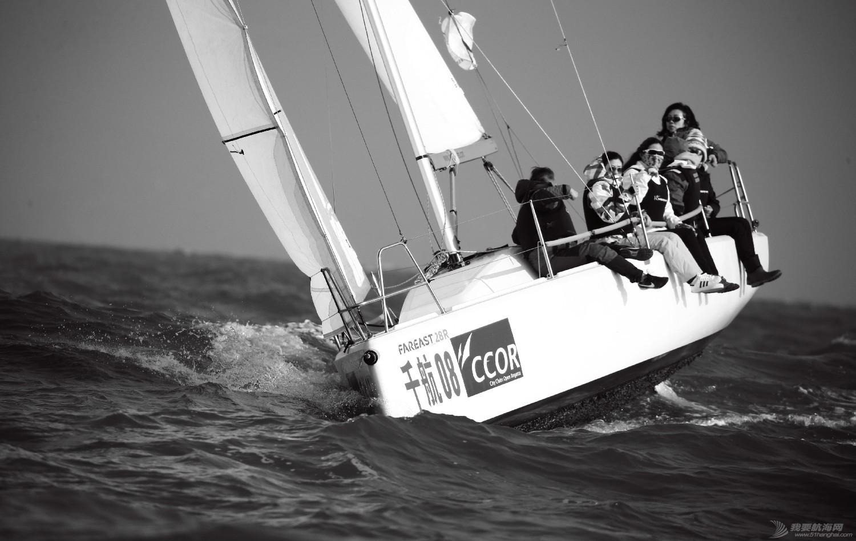 """图片,黄海,帆船,黑白 帆船的世界也可以是黑白的—2016首届""""黄海杯""""帆船赛图片精选 E78W4094鍓湰.jpg"""