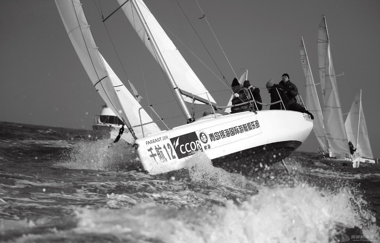 """图片,黄海,帆船,黑白 帆船的世界也可以是黑白的—2016首届""""黄海杯""""帆船赛图片精选 E78W5084"""