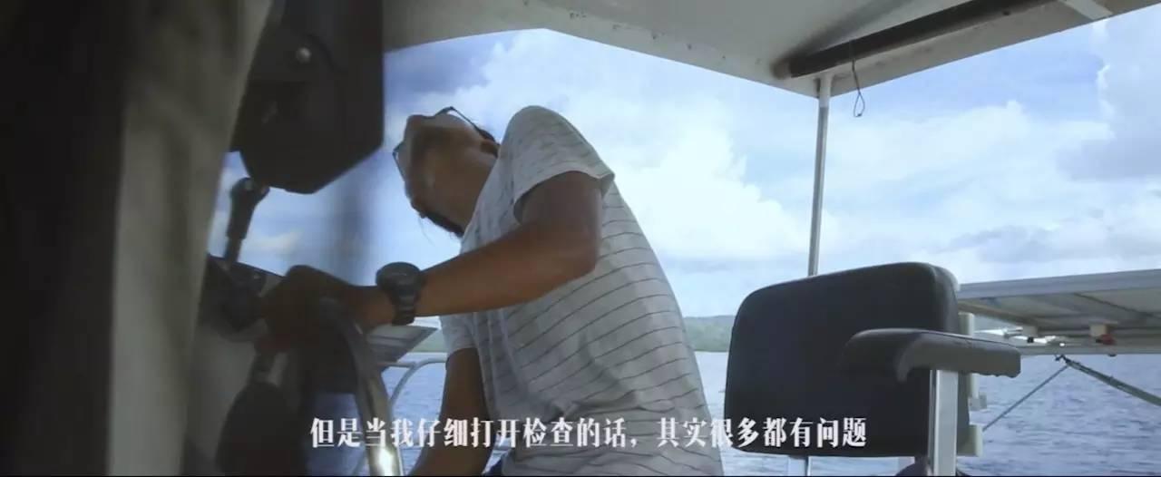 凉水,啤酒,排泄物,帆船,计划 汉桑OCEAN ROVER号的船长,计划单人双体帆船环球航行! e1724cc2343f4c5553ffe1f95fa33455.jpg