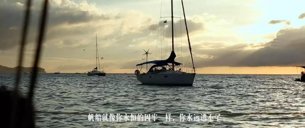 凉水,啤酒,排泄物,帆船,计划 汉桑OCEAN ROVER号的船长,计划单人双体帆船环球航行! a3a746854021b6459ae3f90f65f7bd97.jpg