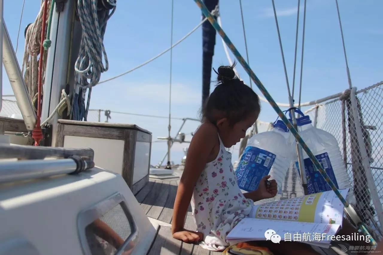 海上生活初体验——帆船环球周记六 0c2226373bcec4ea5bcec5eb47462ab6.jpg