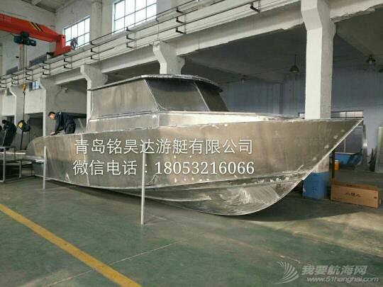 全新铝合金游钓艇MHD960 175220u026tf7i0t076x7o.jpg