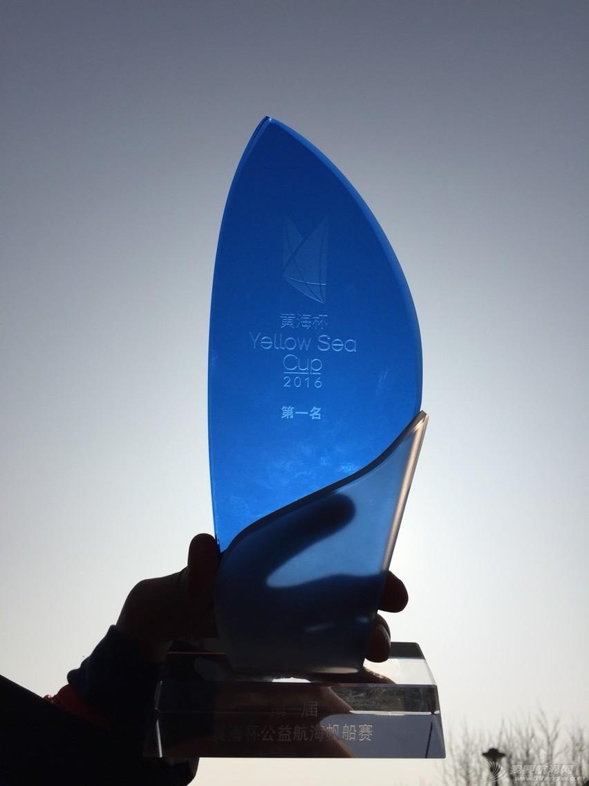 躺着也能中一等奖-2016年黄海杯帆船赛小记