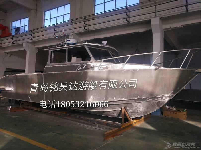 全新铝合金游钓艇MHD960 190218t52y1ydhmd798wz2.jpg