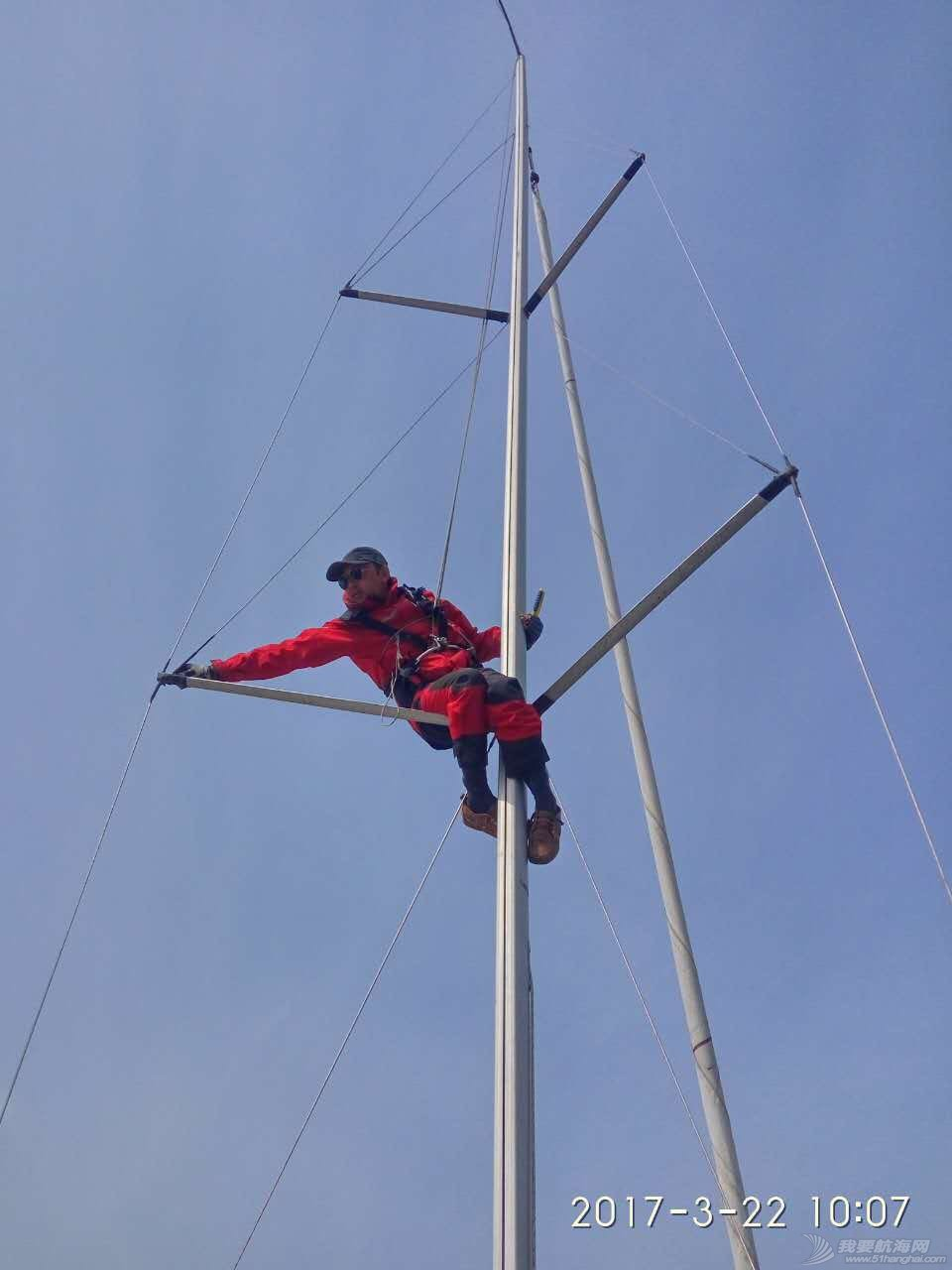 帆船 3000元6天全方位纯海上实操帆船培训课[威海] 帆船培训