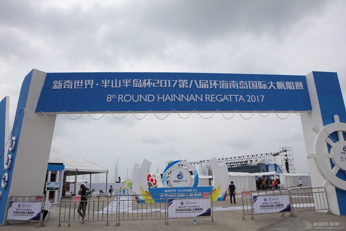 帆船运动,2017海帆赛,全程回顾 2017海帆赛,全情回顾! 5Z8A0024.JPG