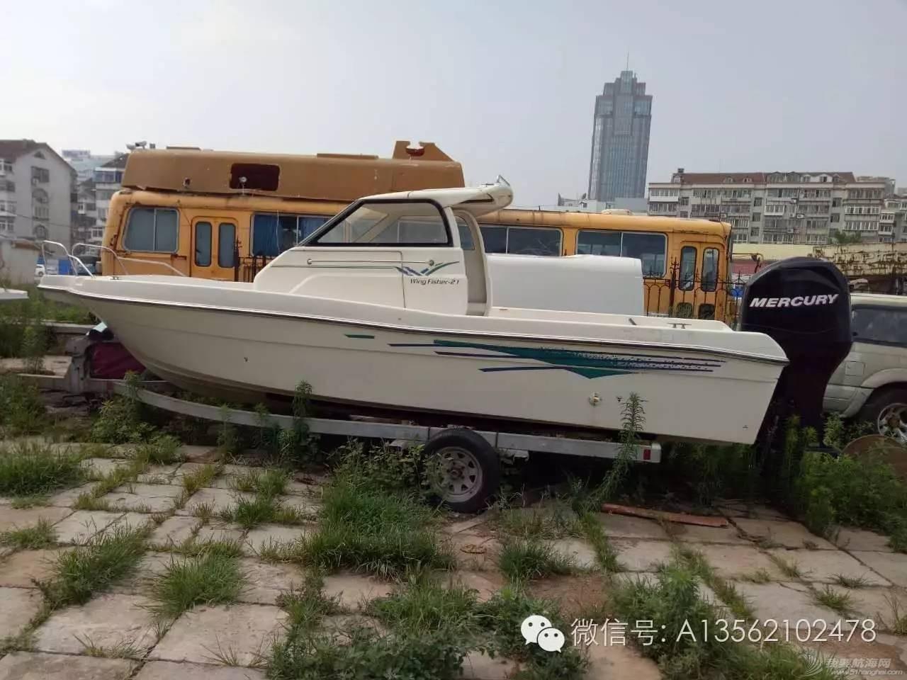 玻璃钢船,厂家直销 厂家直销钓鱼船,玻璃钢船,海钓船,钓鱼艇 23.jpg