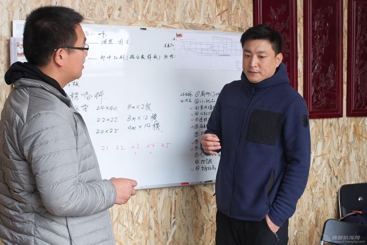 帆船,天津 【视频】TR68木质帆船在天津开工建造 IMG_3440.jpg