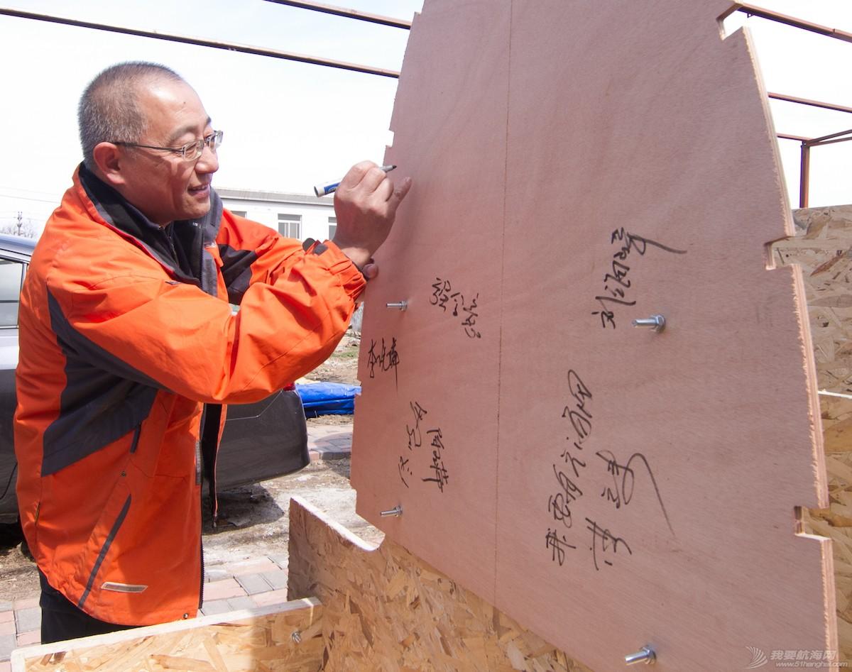 帆船,天津 【视频】TR68木质帆船在天津开工建造 IMG_3493.jpg