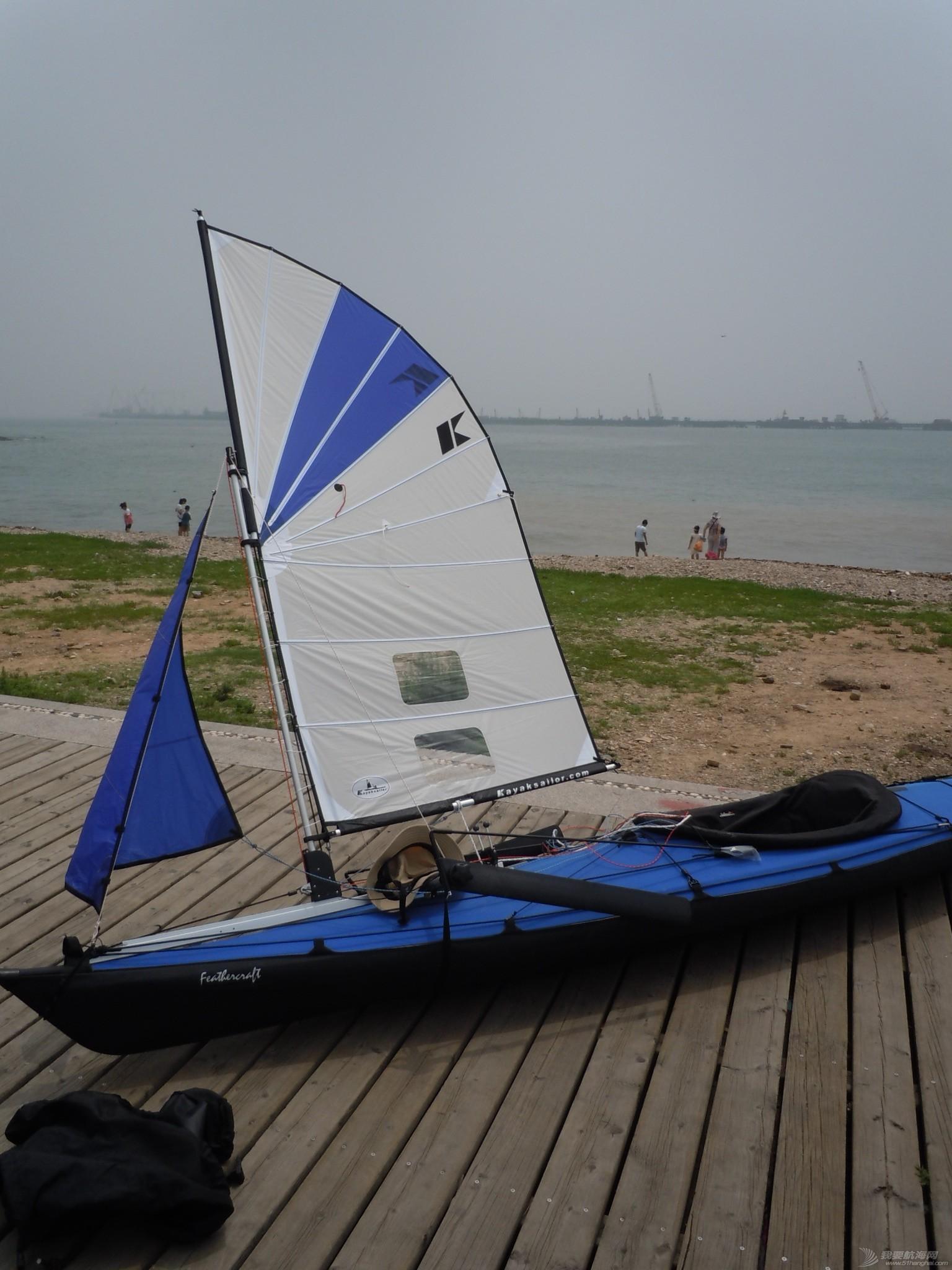 皮划艇 单人皮划艇能自己加上小帆么? 013853c5xxrccrlrbr9rbz.jpg