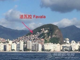 《海角孤舟》(5)法瓦拉(Favela):巴西贫民窟 225531vbrb1m1ztm2clmk9.jpg