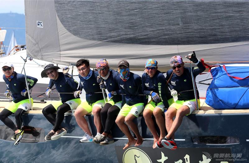 图片集 2017第五届司南杯大帆船赛图片集锦二 E78W8069.JPG