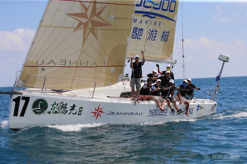 图片集 2017第五届司南杯大帆船赛图片集锦二 E78W8229.JPG