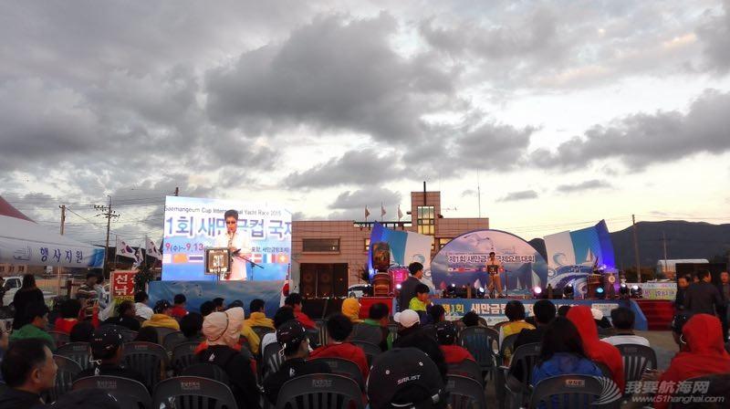 凯瑟琳,青岛市,最大限度,组委会,联合会 这是一次浪漫的跨洋奇缘,招募:2017韩国新万金杯国际大帆船赛参赛船队 3