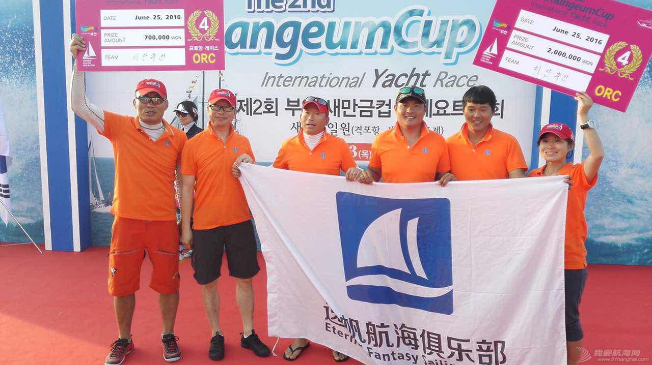 凯瑟琳,青岛市,最大限度,组委会,联合会 这是一次浪漫的跨洋奇缘,招募:2017韩国新万金杯国际大帆船赛参赛船队 1