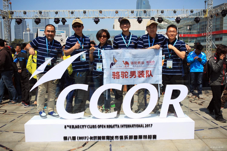 不为战胜,只为超越之2017年CCOR青岛城市俱乐部国际帆船赛 IMG_4903.JPG