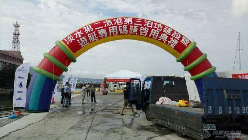 台湾渔港与游艇港并存而不是因为游艇而赶尽杀绝渔船 165225earxc9ze49nahu7g.jpg