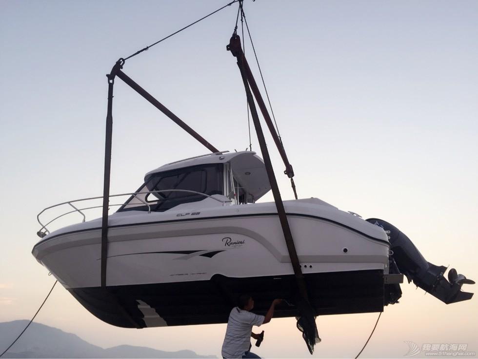二手意大利进口22英尺游钓艇 141553uxmmnccu589pl1mo.jpg