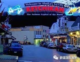 阿拉斯加 尚宁号6月19日阿拉斯加冰河湾冰川之旅 e5ad59bc58f732282fd3c1905508a47b.jpg