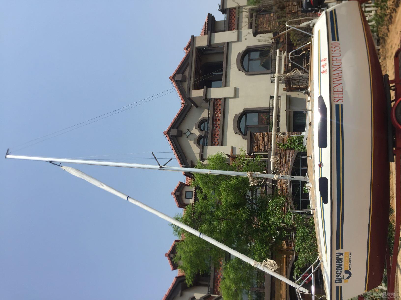 大连帆船出售价格面议