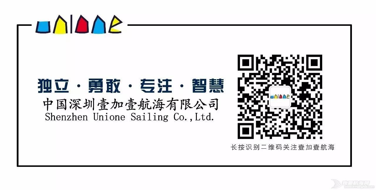 2017年第一届深圳(国际)青少年帆船赛热情招募[深圳]