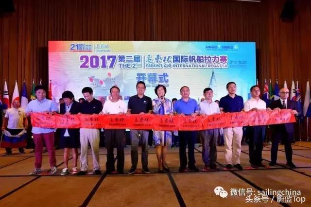 """2017""""远东杯""""国际凯发娱乐官网拉力赛青岛起航"""