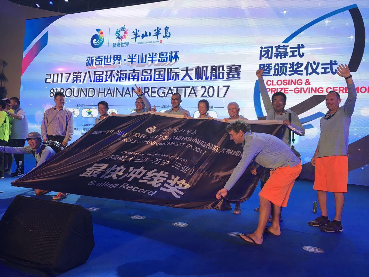 北京阳帆2018海南环岛赛