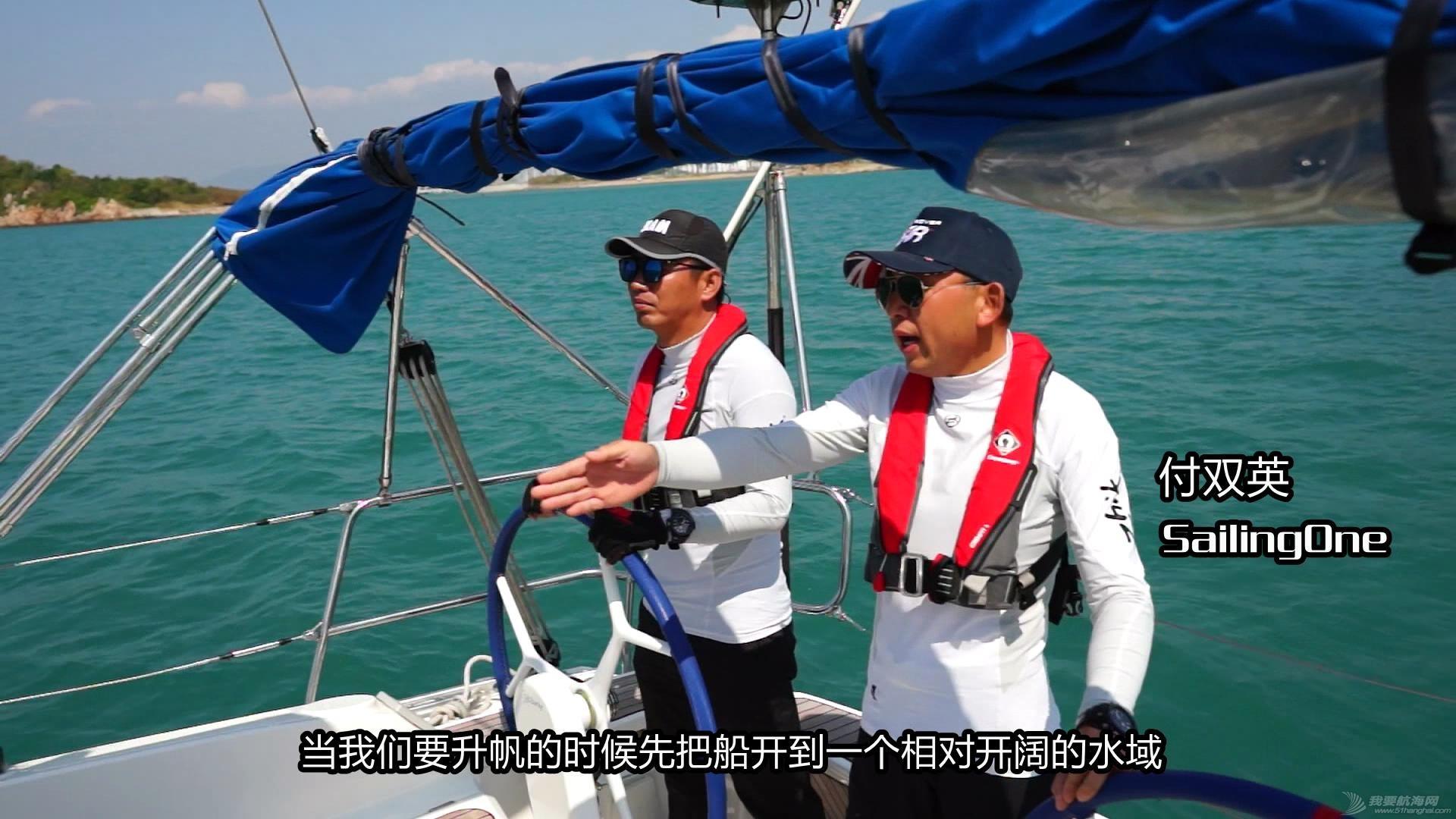 SailingOne凯发娱乐官网培训视频第五课《今天我们将成为舵手》