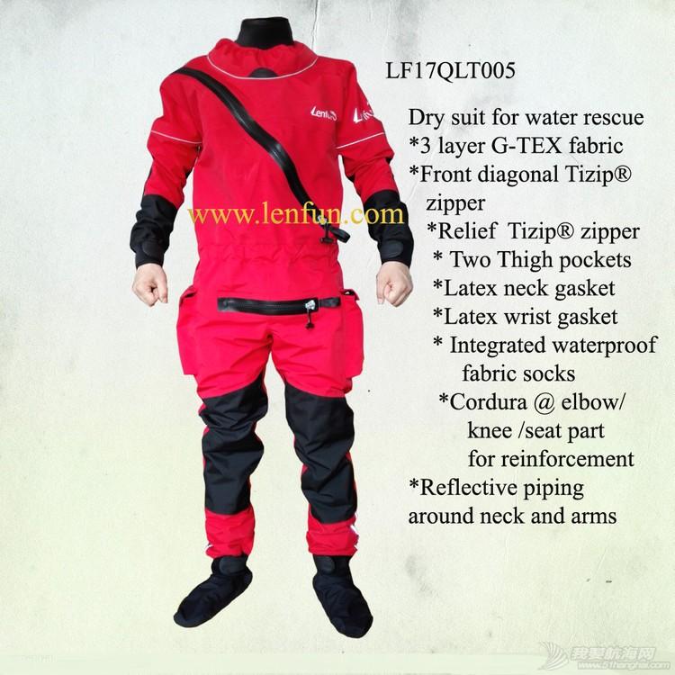 航海干式防水服装继续欣赏