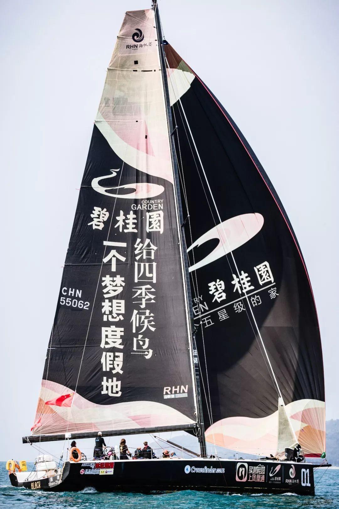 碧桂园凤凰通号亮相——孕妇也疯狂、长发的水手、五种语言国际联队