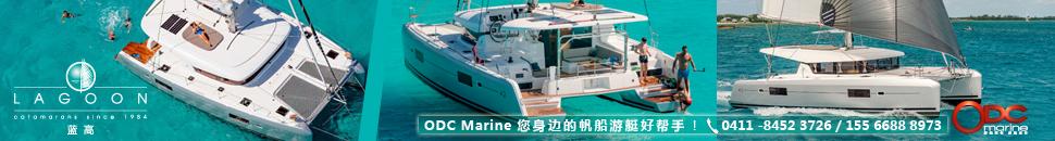 蓝高大双体帆船