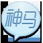 秦皇岛飞驰杯帆船月赛——日照公益队(二队,1号船)第二日9月4日播报